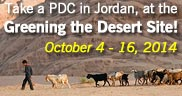 Permaculture Design Certificate Course at Greening the Desert Site, Jordan