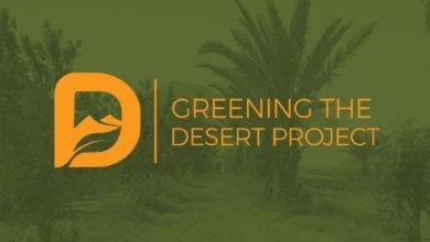 Photo of Still Greening the Desert